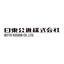 日東公進株式会社 企業イメージ