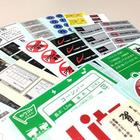 株式会社日本管理ラベル 企業イメージ