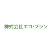 株式会社エコ・プラン 企業イメージ