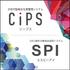 cips_spi_220×220px.jpg