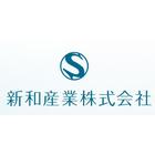 新和産業株式会社 企業イメージ