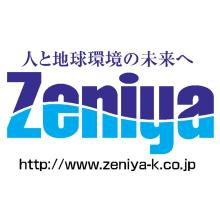 ゼニヤ海洋サービス株式会社 企業イメージ