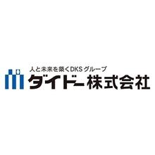 ダイドー株式会社 企業イメージ