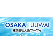 株式会社大阪ツーワイ 企業イメージ