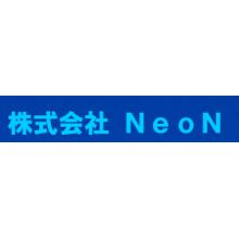 株式会社NeoN 企業イメージ