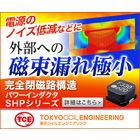 東京コイルエンジニアリング株式会社 企業イメージ