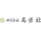 株式会社名栄社 企業イメージ