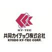 共同カイテック株式会社 企業イメージ