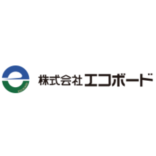 株式会社エコボード 企業イメージ