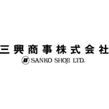 三興商事株式会社 企業イメージ