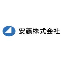 安藤株式会社 企業イメージ