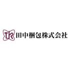 田中梱包株式会社 企業イメージ