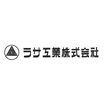 ラサ工業株式会社 企業イメージ