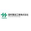 田村薬品工業株式会社 企業イメージ