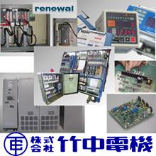 株式会社竹中電機 企業イメージ