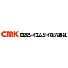 日本シイエムケイ株式会社 企業イメージ