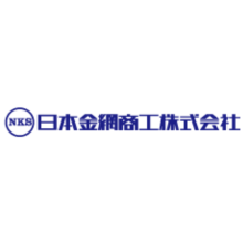 日本金網商工株式会社 企業イメージ