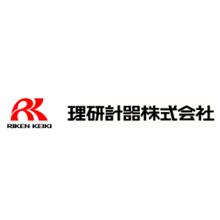 理研計器株式会社 企業イメージ
