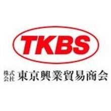 株式会社東京興業貿易商会 企業イメージ