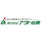 株式会社アクト石原 企業イメージ