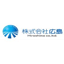 株式会社広島 企業イメージ