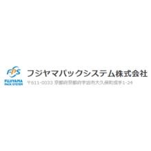 フジヤマパックシステム株式会社 企業イメージ