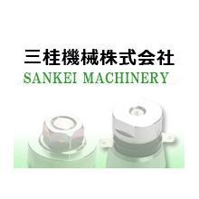 三桂機械株式会社 企業イメージ