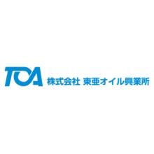 株式会社東亜オイル興業所 企業イメージ