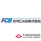 古河C&B株式会社.png