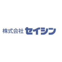 株式会社セイシン 企業イメージ
