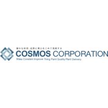 株式会社コスモス 企業イメージ