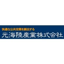 光海陸産業株式会社 企業イメージ