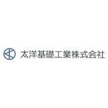 太洋基礎工業株式会社 企業イメージ