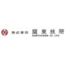 株式会社関東技研 企業イメージ