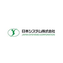 日本システム株式会社 企業イメージ