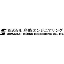 株式会社島崎エンジニアリング 企業イメージ