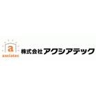 株式会社アクシアテック 企業イメージ