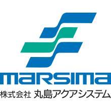 株式会社丸島アクアシステム 企業イメージ