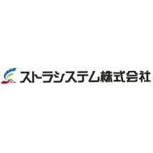 ストラシステム株式会社 企業イメージ