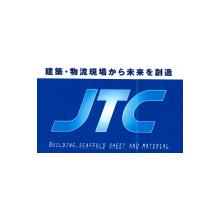 株式会社JTC 企業イメージ