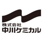 株式会社中川ケミカル 企業イメージ