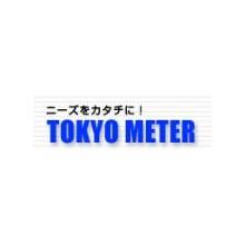 東京メータ株式会社 企業イメージ