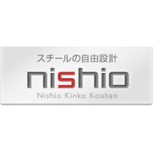 西尾金庫鋼板株式会社 企業イメージ