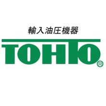 TOHTO株式会社 企業イメージ