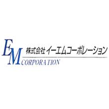 株式会社イーエムコーポレーション 企業イメージ