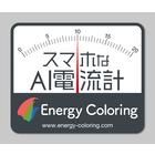 株式会社EnergyColoring 企業イメージ