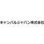 キャンパルジャパン株式会社 企業イメージ