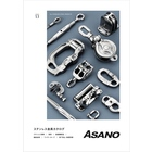 ASANO 浅野金属工業株式会社 企業イメージ