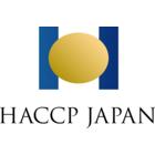 株式会社HACCPジャパン 企業イメージ