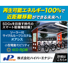 2102_hyper_300_250_2079987.jpg
